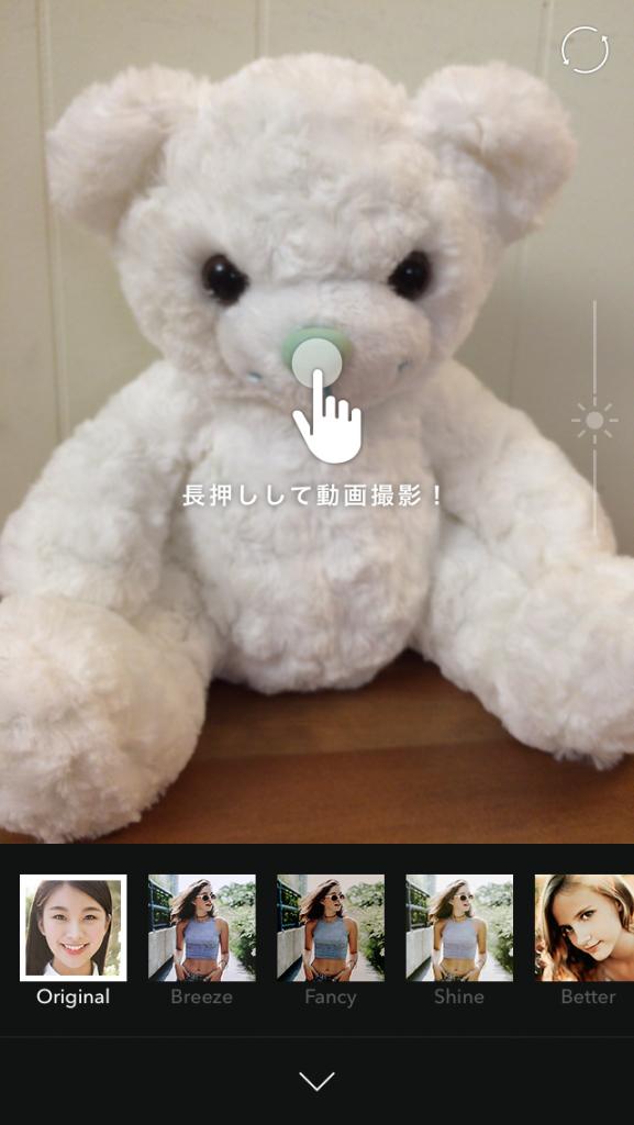 b612-bear-original