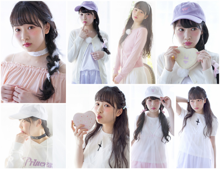 yurano_news